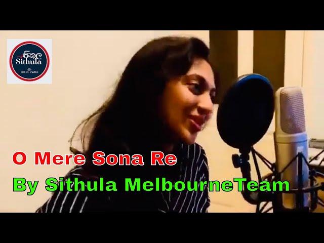 O Mere Sona Re   RDBurman By Arun Kumarasamy - Sithula Melbourne team