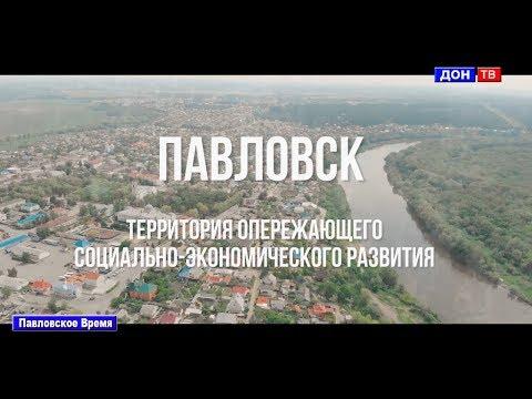 """Презентация """"ТОСЭР """"Павловск"""". г. Павловск Воронежской обл."""