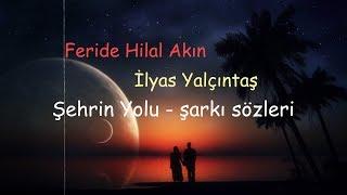 Feride Hilal Akın & İlyas Yalçıntaş - Şehrin Yolu - Şarkı sözleri (English Subtitle)
