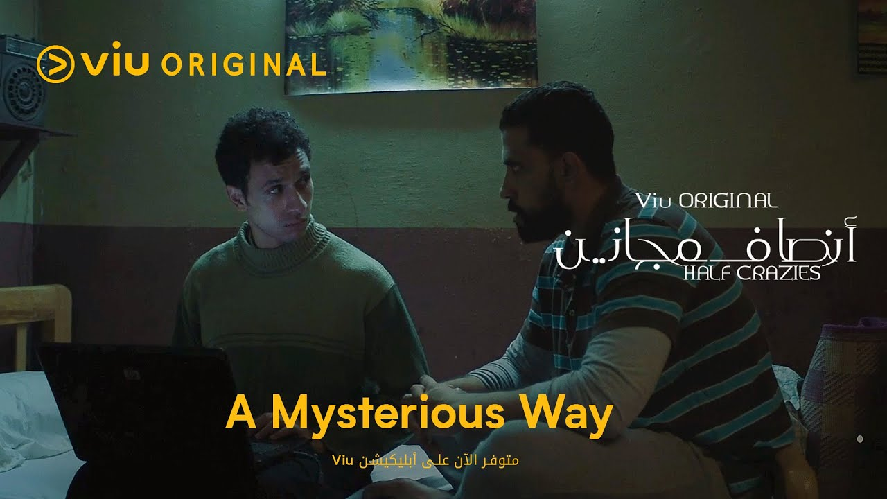 """""""A Mysterious way"""" - Ansaf Majaneen (2021) Soundtrack ♫"""