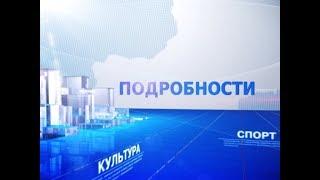 Подробности: Выставка-конкурс ''Лучший товар Казахстана'' прошла в минувшую среду в Актобе