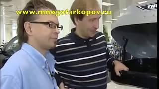 видео Как выбрать багажник на крышу автомобиля