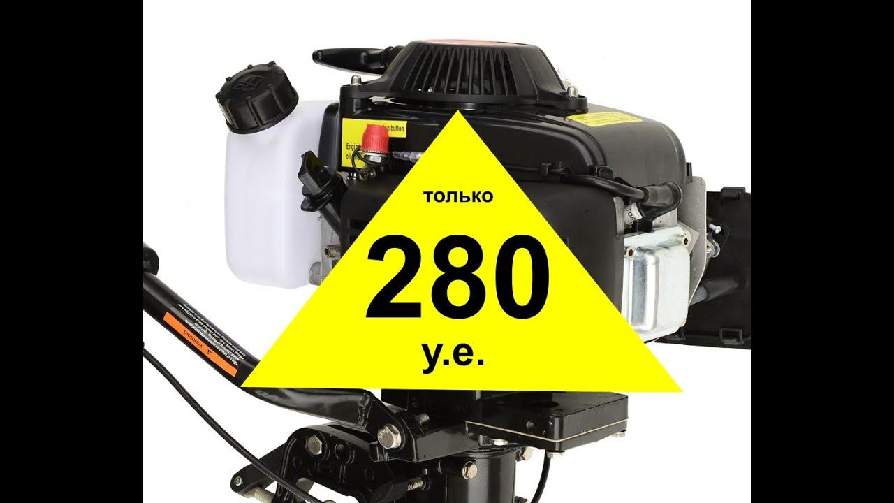 9 июн 2014. Купить мотор в нашем магазине http://palatka. Net. Ua/motory/lodochnyjj-motor shmel-1-6. Htm тест лодочного мотора был произведен 9.