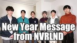 NVRLND - YouTube
