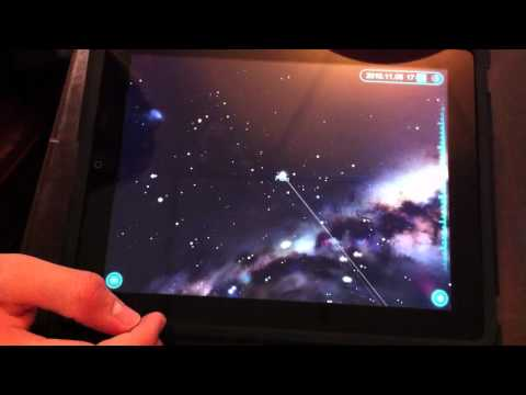 Solar Walk 3D iPad - Szifon.com