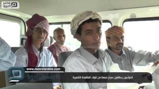 مصر العربية |   الحوثيون يطلقون سراح سبعة من قوات المقاومة الشعبية