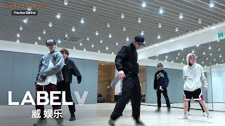 Download [WayV-ehind] '秘境 (Kick Back)' Practice Behind The Scenes