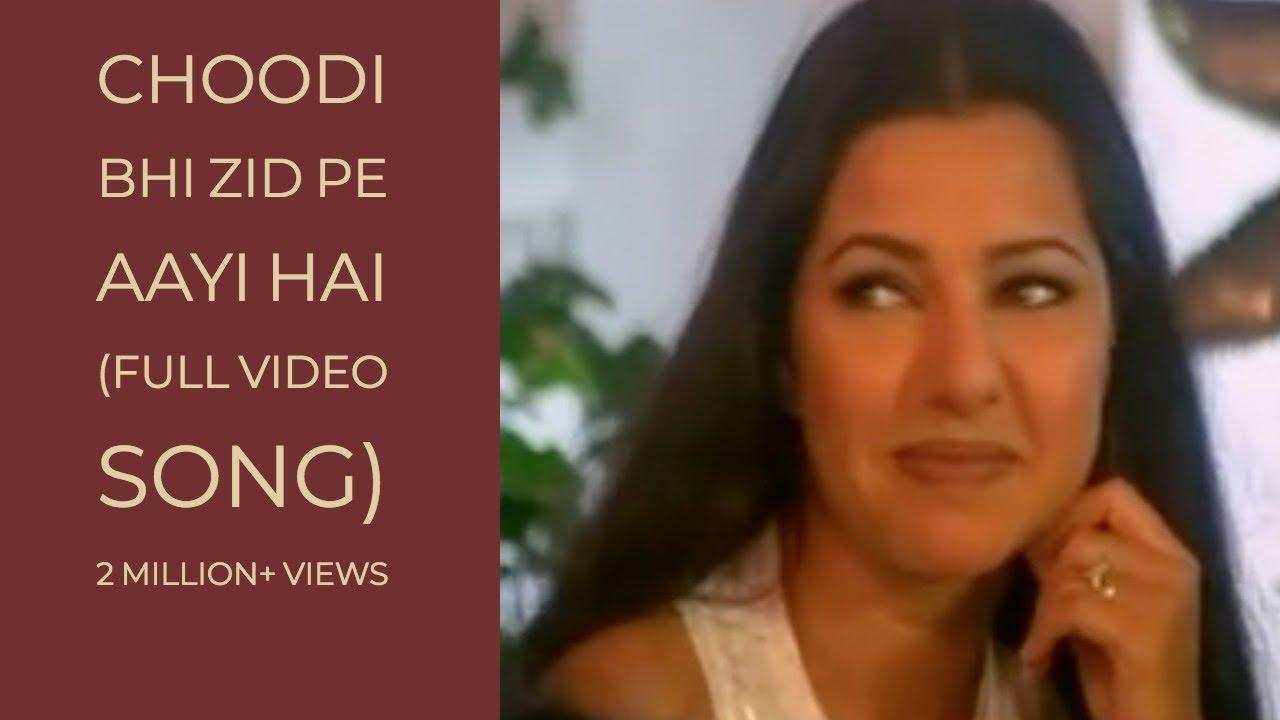 Choodi Chamke Song Download Anuradha Paudwal