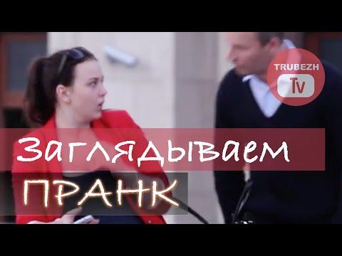 Семен Шкаликов: личная жизнь, жена
