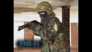 Оружие Спецназа.РМБ-93(Гладкоствольное боевое ружье РМБ-93 (Ружье Магазинное Боевое, 93 год)было разработано в начале девяностых..., 2013-07-27T16:07:45.000Z)