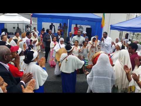 New York St. Mary of Zion Ethiopian Orthodox Tewahedo Church Spiritual Holiday Celebration