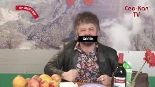 Жорик Вартанов наказал Руки Базуки online video cutter com