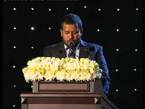 Hon. Rishad Bathiudeen Minister of Industry & Commerce speech at Presidential Awards