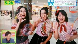 【Japan Tv program】JKT48 / Natalia , Stefi , Cindy - KUMAMOTO LIVE NEWS 11/24/2018
