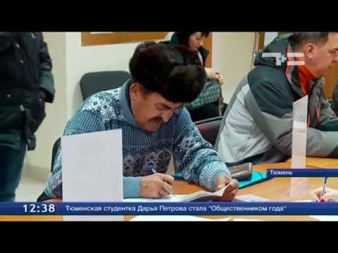 В Тюмени прошла первая ярмарка вакансий для водителей