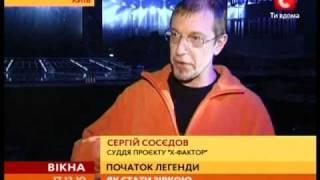 Александр Кривашапка в память о «Х-фактор» сделал тату