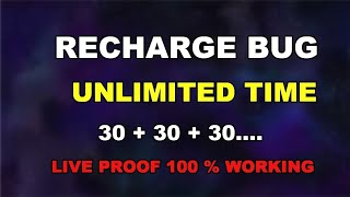 Amazon bug || free recharge unlimited time || recharge bug unlimited time || free recharge malayalam