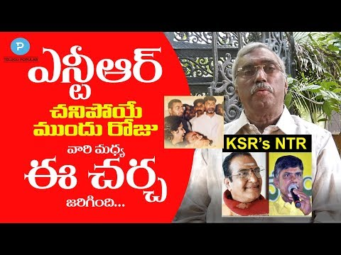 What Happened A Day Before NTR's Death: Sr Editor KSR Explained | NTR Bio Pic Controversy