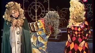 """""""Принцесса на горошине"""", сказка. ЛенТВ, 1982 г."""