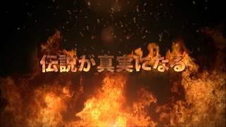 津軽富士岩木山を西に望み、津軽平野のほぼ中央に位置する所にある、板...