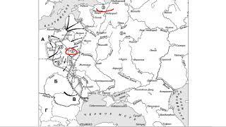ЕГЭ ИСТОРИЯ.Карта.Россия в Первой мировой войне.Ефимов Г.К.
