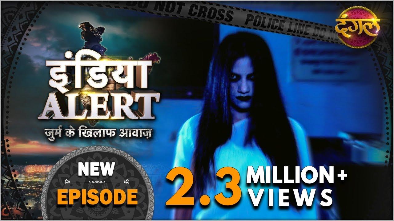 India Alert | New Episode 372 | Bhoot Hostel ( भूत हॉस्टल ) | Dangal TV Channel