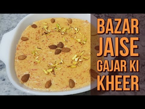 Gajar Ki Kheer   Gajrela Recipe   How To Make Gajar Kheer At Home   Carrot Kheer   Golden Kitchen