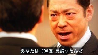 22日日曜日に最終回を迎えた『ルーズヴェルト・ゲーム』 主演は、唐沢寿...