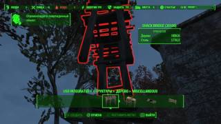 Fallout 4 на PS4 с модами. Проводим электричество и освещение в замке.