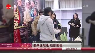 《看看星闻》: 独家探秘黄晓明李冰冰任泉新店! Kankan News【SMG新闻超清版】