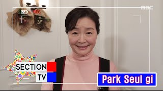 [Section TV] 섹션 TV - 14 years to return to the actress, Won Mi-kyung 20160221