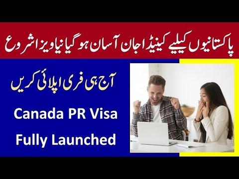 Canada Started New PR Visa Program - Apply Free.