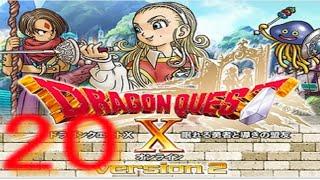 ドラゴンクエスト10<バージョン2.0>ドラゴンクエストⅩドラクエ1...