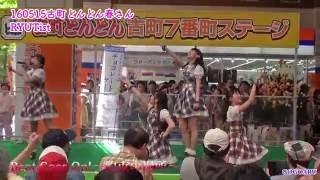 160515 RYUTIST 古町どんどん春 Beat Goes On!~約束の場所~