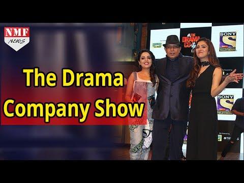 Sony TV का नया Comedy Show 'The Drama Company' हुआ Launch