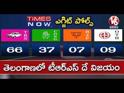 Telangana Exit Polls 2018: TRS To Win In Assembly Elections | V6 News
