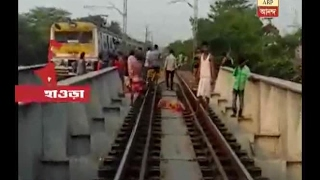 Howrah: Woman Killed  by Train accident at Baltikur