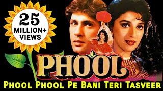 Phool Phool Pe Bani Teri Tasveer.| (( Jhankar Beats )) Udit Narayan, Kavita Krishnamurthy