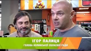 Дмитрий Екимов и Игорь Палица открыли новый Sport Life в Луцке