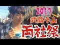 【お祭り】2017武蔵小山【両社祭】 の動画、YouTube動画。