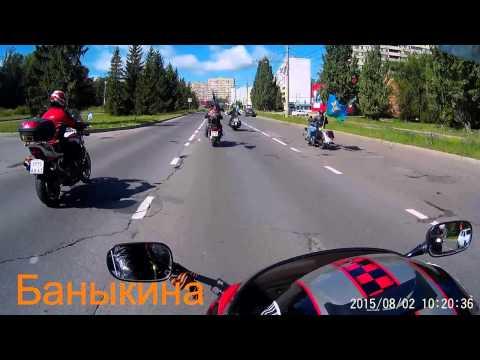 День ВДВ 2015 Тольятти