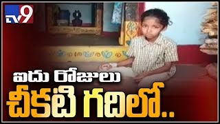 Girl missing mystery ends in Hyderabad - TV9
