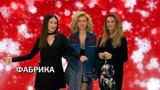 Самые незабываемые танцы от звезд Europa Plus TV!
