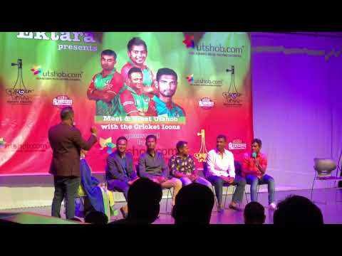 Ektara Florida Meet and Greet with Shakib Al Hasan, Mushfiqur Rahim, Tamim Iqbal|| Full Event||