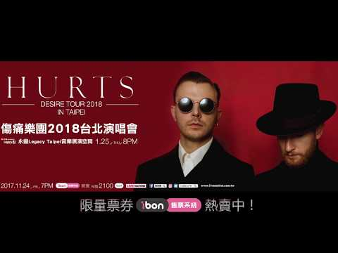 HURTS Desire Tour 2018 In...