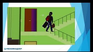 Урок для школьников по вопросам защиты персональных данных 1
