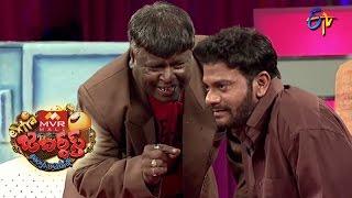 Super Sreenu Performance – Extra Jabardasth – Episode No 24 – ETV  Telugu