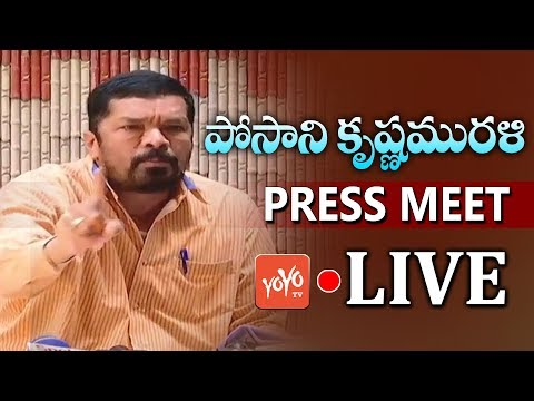 Posani Krishna Murali Press Meet LIVE | Chandrababu | YS Jagan | AP Elections 2018 | YOYO TV Channel