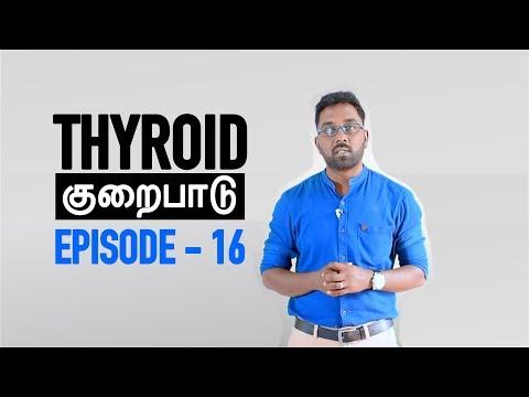Weight Loss tips for Hypothyroidism in Tamil | Weight Loss In 10 Days | EP 16