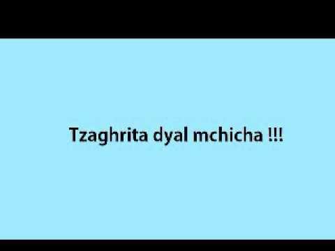 tzaghrita mp3 gratuit